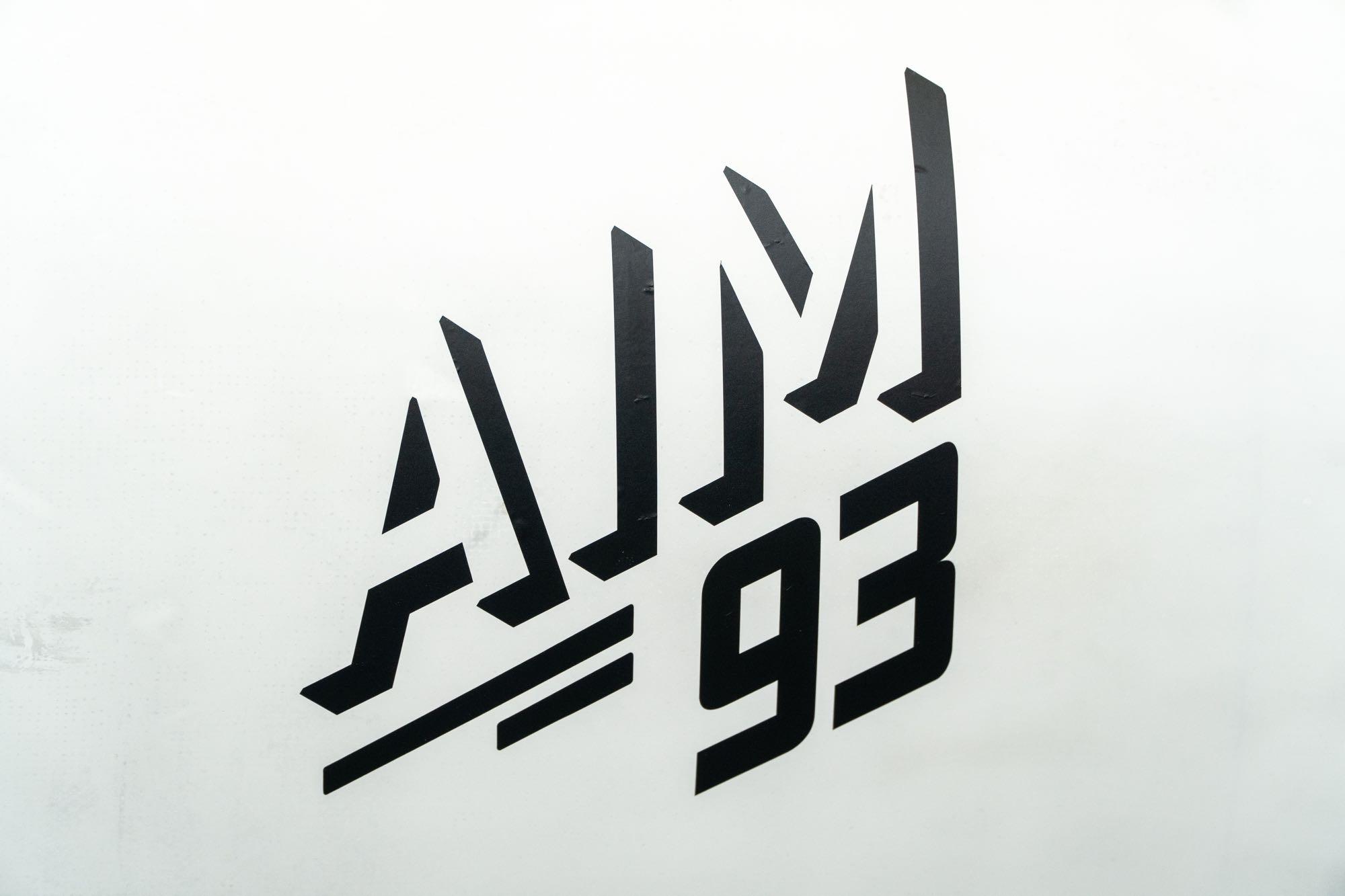 aim93